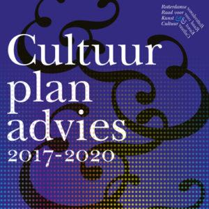 RRKC – Cultuurplanadvies 2017-2020